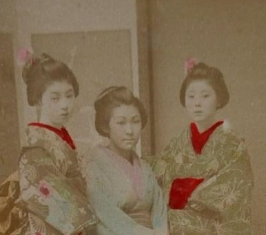 Antiguo Album de fotos de Geishas
